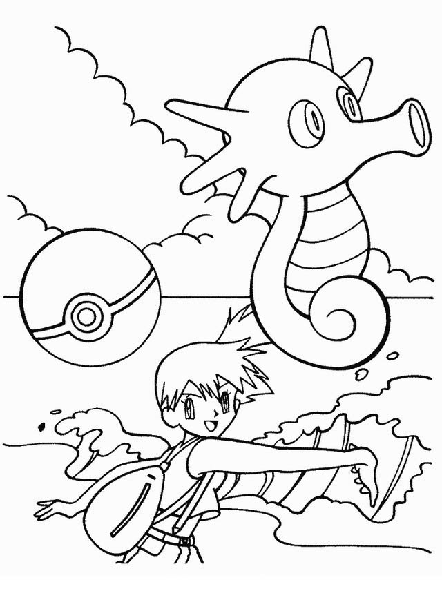pokemon coloring pages flabebe flower - photo#16